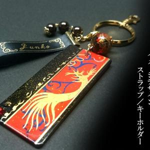 東方デザインキーホルダー/ストラップ【純狐】