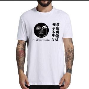 モテモテTシャツ 黒ver. -L-