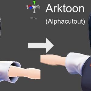 [無償版あり]ChangeArktoon【Unityエディタ拡張】
