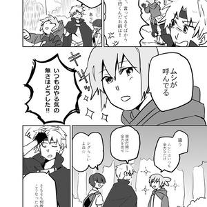 【ぷよぷよ・3S漫画】ワンダードリーム