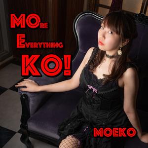 花岡萌 1st シングル 「More Everythlng Ko!」