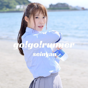 冬崎聖奈 2nd シングル  「go!go!runner!」
