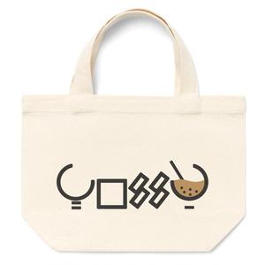 【yossyオリジナルロゴ ランチバッグ】 タピオカミルクティーデザイン