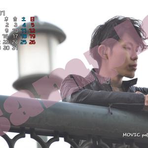 【2020年1月】カレンダー付きポストカード 01