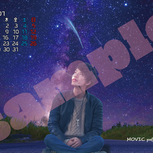 【2020年1月】カレンダー付きポストカード 02