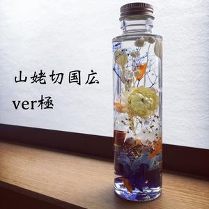 リニューアル★刀剣乱舞 ハーバリウム 植物標本