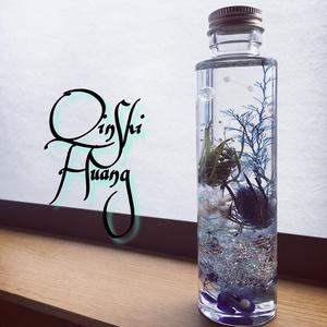 リニューアル★FGO ハーバリウム 植物標本 Fate/Grand Order
