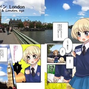 C93新刊【ロンドンですてきなお茶会を】