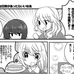 【C93新刊②】ガルパン聖グロ中心最終章ネタ本