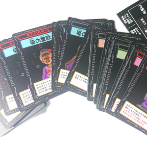 【カードゲーム】婆刺し