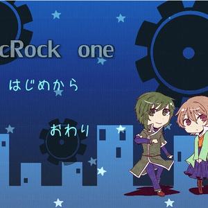 cRock one