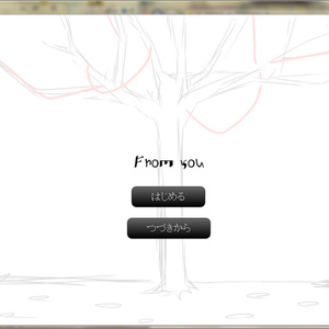 from you