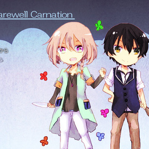 Farewell Carnation