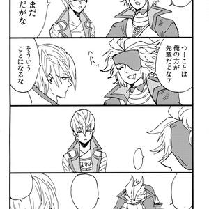 シーデビルとゴキゲンナナメな凶王~アニバーサマー!!~