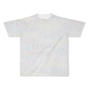 ショタコンTシャツ