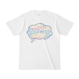 ふきだしショタコンTシャツ(学校カラー)