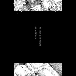 long, long ago【DL】