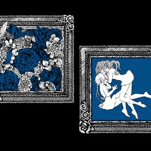 青い薔薇と少女の小箱