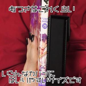 手帳型薄型デッキケース