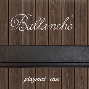 ballanche【ダークブラウン】【限定版パープル】プレイマットケース