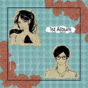 1st Album/iski & syunkit