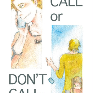 CALL or DON'T CALL※通販限定
