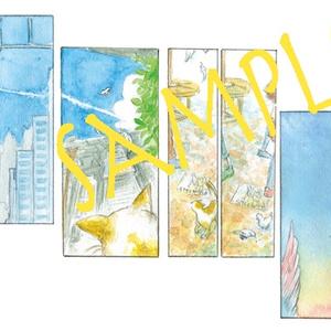 étranger -summer-