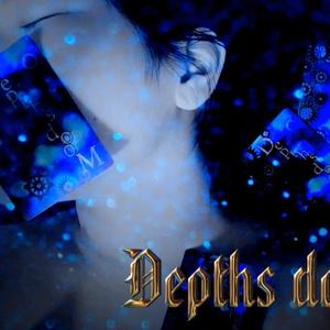Depths dooM