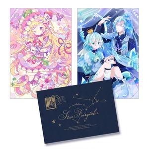星の童話展/Yumenouchi × LalaLillie コラボレーションポストカードセット