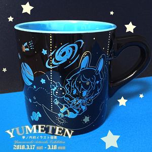 【7/8より自宅発送対応】Space Rabbit / マグカップ