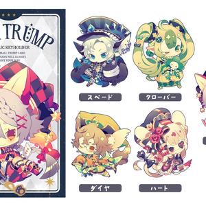 【7/8より自宅発送対応】STAR TRUMP / アクリルキーホルダー