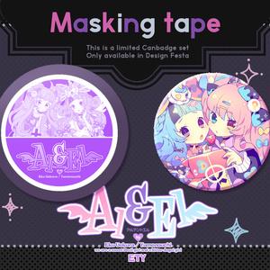 【7/8より自宅発送対応】Al&Elマスキングテープ黒/マスキングテープ