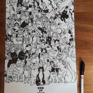 『私という猫』「集合」A3ポスター