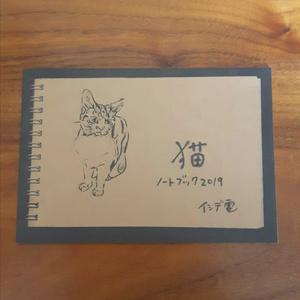 猫ノートブック2019