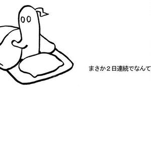 【絵本】#うちの猫かわいい