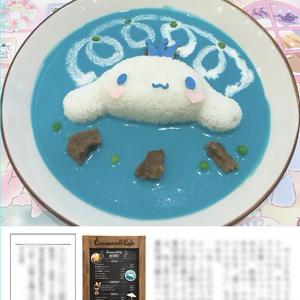 青い食べ物の本