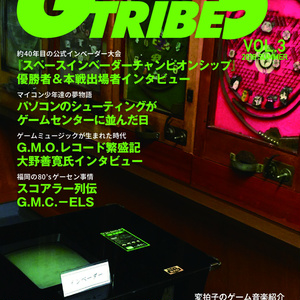 GAMETRIBES VOL.3
