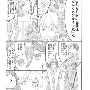 めぐる春(2017年1月29日新刊)