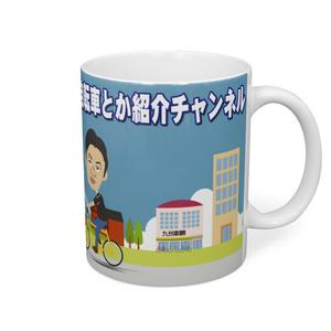自転車とか紹介マグカップ