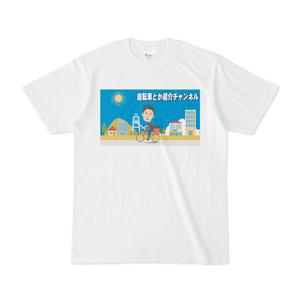 自転車とか紹介Tシャツ