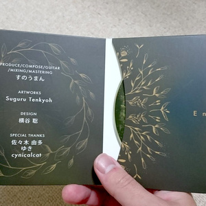 【第二章】Enchant