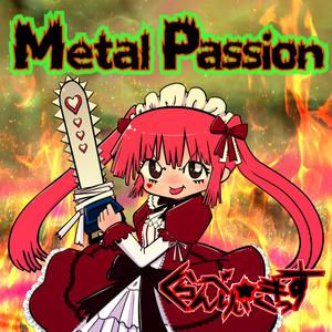 Metal Passion (DL版) / くらんべりぃ☆きっす
