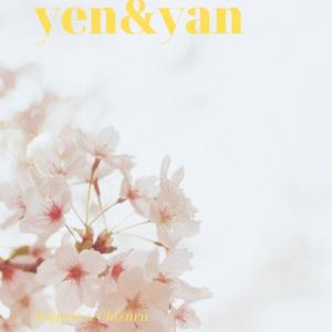 【薄桜鬼 collectionbox】yen&yan(斎藤x千鶴)他4作品
