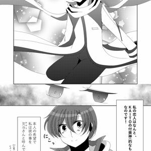 【DL販売】付喪神の幸福論