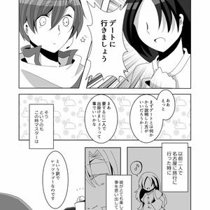 【新刊】付喪神の隣人