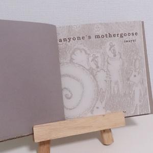 anyone's mothergoose(黒茶版)