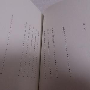 レチエ(ソフトカバー書籍)