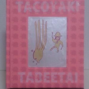 TACOYAKI TABEETAI・銀(タコヤキたべたい・銀バージョン)