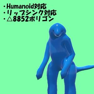 VRChat向けモデル【イルカ】