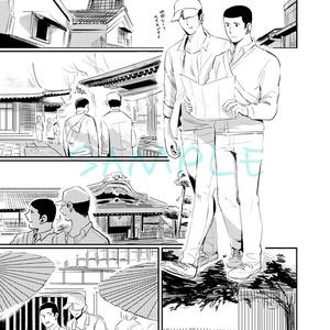 小江戸川越ぬい散歩